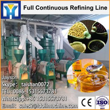 Newest technoloLD vegetable seeds oil refinery plant