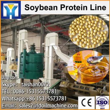 New technoloLD maize oil production plant