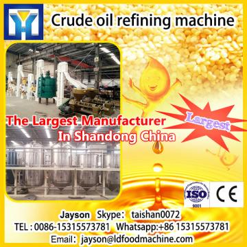Leadere hot! hot!! crude canola oil refinery, rapeseed oil refining machine