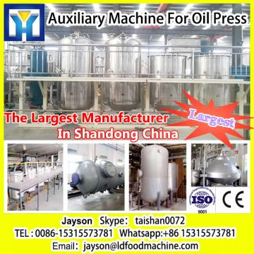 CPO Crude palm oil refining machine