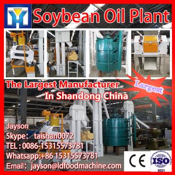 LD rice bran oil processing machine with ISO, CE