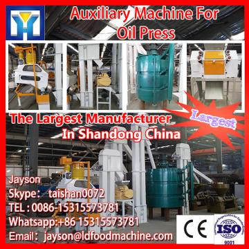 High efficiency cold pressed castor oil machinery