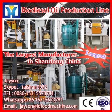 cooking oil production equipment