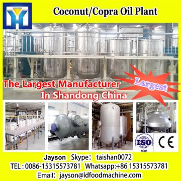 LD brand crude palm kernel oil processing machine price from China manufacturer
