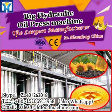 High Capacity olive oil extracting machine/industrial oil press/Oil Making LD-PR70