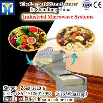 Tunnel type microwave tea leaves drying and fixation machine