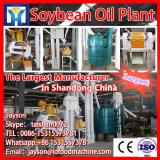 Excellent technoloLD cold-pressed oil extraction machine