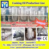 High oil purity oil refinery/ batch oil refinery / palm oil refinery plant with CE approved
