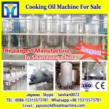 LD Superior Performance Cold Jojoba Oil Press Machine