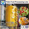 Cooking oil palm processing machinery price