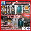High oil yield coconut oil extracting machine