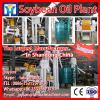 High efficiency plant small scale oil processing line