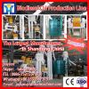 20Ton China top sunflower oil refining equipment #1 small image