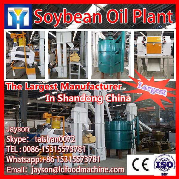LD quality and advanced technoloLD equipment vegetable oil extraction plant #1 image