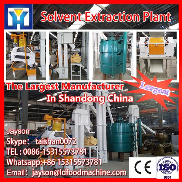 Pre-pressing solvent extraction machine for soyabean oil making #1 image