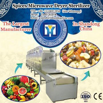 Stainless Spices Microwave LD Sterilizer steel tunnel continuous microwave drying preserved pork oven