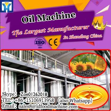high output coconut oil expeller rapeseed oil press machine
