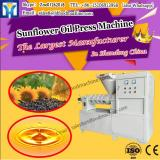 latest Sunflower Oil Press Machine technoloLD leaf oil extraction equipment
