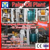 High technoloLD and LD Quality vegetable oil extraction machines