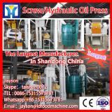 Better quality cotton seed oil production line