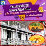 Advanced technoloLD Tea seed oil solvent extraction machinery/tea seed oil production plant