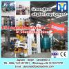Rapeseed oil refining machine for cooking edible oil by Alibaba goLD supplier