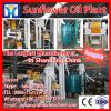Refinery Sunflower Oil Machinery #1 small image