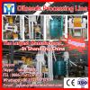 High quality low price small pepper oil / edible oil refining machine #1 small image