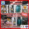 High quality machine made vegetable oil