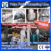 high quality palm kernel oil processing machine manufacturer