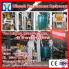 2017 The biggest factory LeaderE group palm oil plant/oil palm mill machinery/palm oil processing machine #1 small image