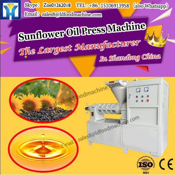 high Sunflower Oil Press Machine efficiency small cooking oil manufacturing plant #1 image
