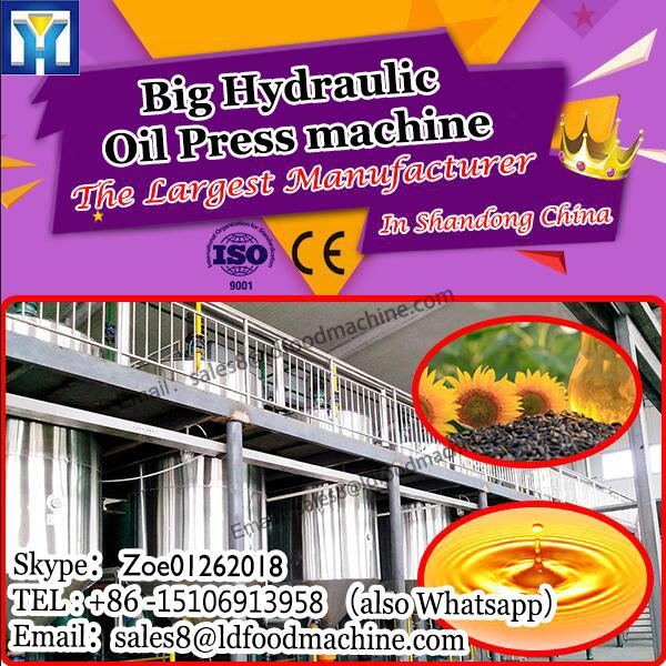 Low Price Capacity 15kg/h olive oil extraction machine/spiral oil press LD-P60 #1 image