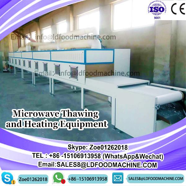 Microwave Thawing and Heating White Shrimp Equipment #1 image